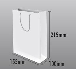 medidas-da-sacola-de-papel-personalizada